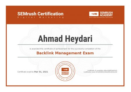 SemRush Backlink Management